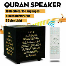 More details for quran cube speaker led good quality eid ramadhan gift with remote control