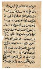Belle Coran-écriture qur 'an manuscript Islam quran Caran manuscrit sura