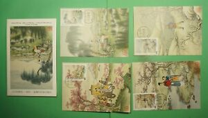 DR WHO 1985 TAIWAN CHINA FDC? POETRY MAXIMUM CARD SET OF 4  Lg10306