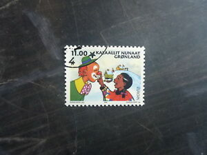 2002 GREENLAND EUROPA STAMPS THE CIRCUS USED STAMP