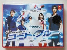 Japanese Drama DVD Code Blue Season 3 (2017) ENG SUB All Region FREE SHIPPING