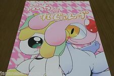 Doujinshi POKEMON Jirachi X Mespritmain (A5 32pages) Netsuko Puchi lejendz