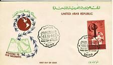 PREMIER JOUR  TIMBRE EGYPTE N° 455 ASSOCIATION DES EMIGRENTS ARABES 1959