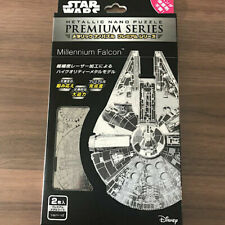 Metallic Nano Puzzle Millennium Falcon Star Wars 3D Puzzle DIY Kit Art Japan