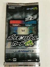 Pokemon Battle E Series 2 Self Confidence not Wasted Pack Japanese Exclusive