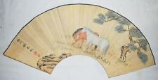 "China Qing Kangxi Emperor Fan Painting""Horse""Fanmous Painter Handwriting 清 顾见龙"