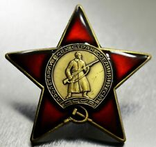 Order of The Red Star Russian/Soviet Military Pin/Uniform Badge/Medal USSR