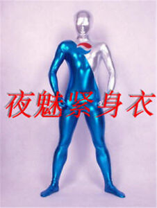 Silver and Blue Pepsi Man Logo Jumpsuit Costume Shiny Metallic Full Body Suit