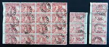 SOUTH AFRICA TRANSVAAL 1895 Penny Postage Multiples 23 Stamps SEE BELOW NC360