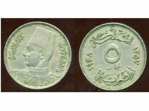 EGYPTE   EGYPT   5 piastres 1357 - 1938     ( aus )