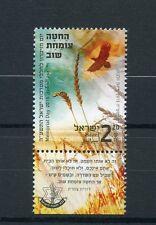 Israel 2015 MNH Memorial Day Yom Hazikaron 1v Set Fallen Soldiers Stamps
