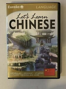 Let's Learn Chinese PC/MAC CDROM Eureka Language