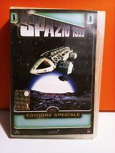 DVD SPAZIO 1999 EDIZIONE SPECIALE COFANETTO OTTIME CONDIZIONI