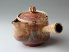 Hagi yaki ware Japanese tea pot Koen mire kyusu pottery tea strainer 520ml