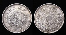 Japon 20 Sen 1871 MUTSUHITO - SUP/SPL - Argent
