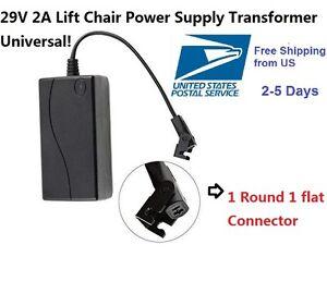 Lift Chair Transformer  Power Recliner AC/DC Power Supply 29V 2A for okin limoss