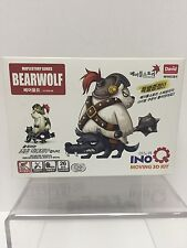 Maple Story - BearWolf Moving 3-D Kit