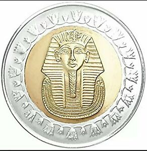(10) Circulated Egypitan Pounds King Tut Roll coins Bi-Metallic 2018 High Grade