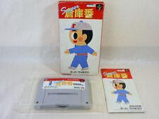 SUPER SOKOBAN Item Ref/bcb Souko Ban Soko Super Famicom Nintendo JAPAN Game sf