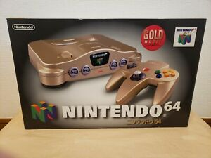 NEW Nintendo 64 GOLD Console System N64 Japan *COLLECTORS ITEM*