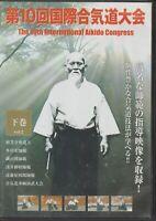The 10Th International Aikido Congress Vol 2 Dvd Import Japon NTSC