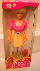 #5562 NRFB Mattel Japan Fashion Avenue Barbie Foreign Issue
