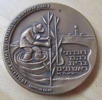 State of Israel I will remember the covenant of their people Bronze MEDAL
