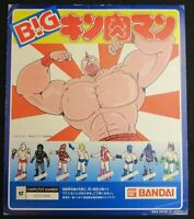 Bandai backing cardboard / Kinnikuman PART1