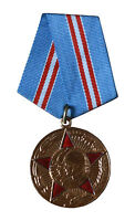 USSR Soviet Russian Red Army WW 2 50 Anniversary Military Troops Pin Badge Medal
