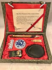 Four Treasures of the Study Writing Tools Set Antique Calligraphy Ph0497