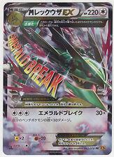 Pokemon Card XY Booster 6 Emerald Break M Rayquaza-EX 062/078 RR XY6 1st Japan