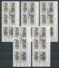 DDR 3081 II DV LEIPZIGER MESSE 1987 PF II + DRUCKVERMERK gepr BPP 5 STÜCK m642