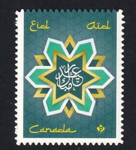 Canada 2020 EID, MNH die cut single 'P' from Quarterly Pack, sc#3239i