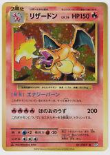 Charizard Near Mint or better Pokémon Individual Cards