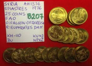 B207 Syria; 25 Coins from Mint Bag - 5 Piastres AH1376 FAO - Euphrates Dam   BU