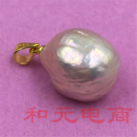 Natural pink 13-15MM baroque south sea pearl pendant 18K gold plating party