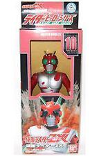Masked Kamen Rider Hero Series #10 Masked Rider ZX