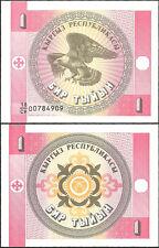 Kyrguistán 1 tyiyn  Pick#1 SC (Sin Circular)