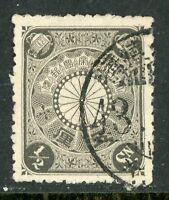Japan 1899 🔥 ½ Sen  CDS 🔥 K566