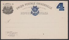 PERU, 1895. Post Card  H&G 25, Mint
