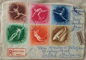 HUNGARY 1952 Sport set Registered Express Cover RARE