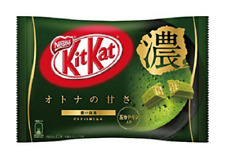 Nestle Kit Kat Koi Matcha Green Tea Chocolate Bar