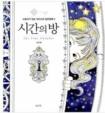 The Time Chamber Coloring Book For Adult By Song Ji Hae Anti Stress
