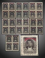 1895 ECUADOR PRES. VICENTE ROCAFUERTE  OFFICIAL BLOCK 4 SCOTT O27-O33