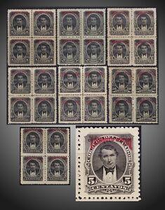 1895 ECUADOR PRES. VICENTE ROCAFUERTE  OFFICIAL BLOCK 4 SCOTT O27-O33