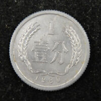 China Coin 1 Fen (Cent) 1980