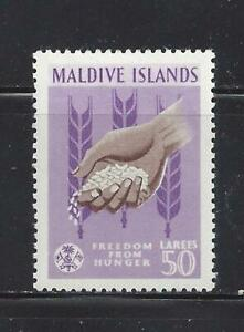 MALDIVE ISLAND - 122 - MH - 1963 - FAO FREEDOM FROM HUNGER CAMPAIGN