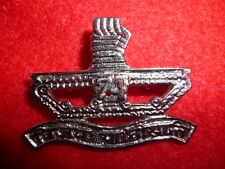 74th Armoured Tank Regiment Cap Badge - Indian Army, Cavalry