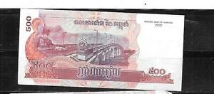 CAMBODIA #54a 2002 VF CIRCULATED 500 RIELS PAPER MONEY BANKNOTE  BILL CURRENCY