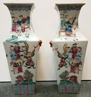 Pair of Circa 1910 Chinese Famille Rose Porcelain Warrior Motifs Club-Form Vases